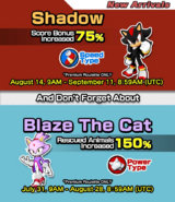 Sonic Runners ad 29