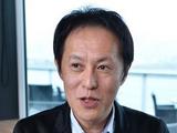 Наото Осима