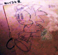 Sonic CD Amy Concept 01