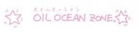 Sketch-Oil-Ocean-Zone-Logo