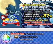 Sonic Runners ad 66