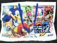 Sonic Heroes JP bag