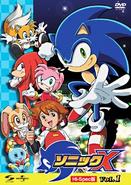 Sonic X JP DVD 1