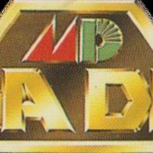 799px-MegaDrive AS logo.png