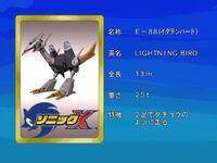 Sonicx-ep24-eye1