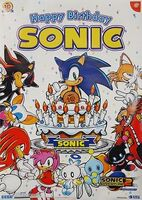 Sonic10thAnniversaryPoster