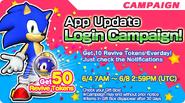 Sonic Runners ad 19