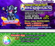 Sonic Runners ad 72