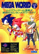 Mega World 8