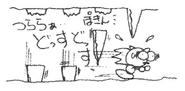 S3 Yashuara 29