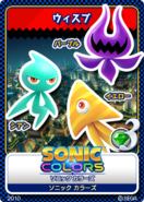 Sonic Colors 09 Wisps