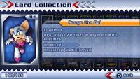 SR2 card 4