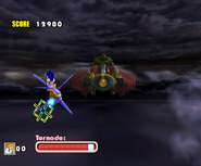 Sky Chase Act 2 DX 48
