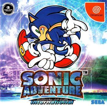 Обложка для International версии игры эксклюзивной в Японии.