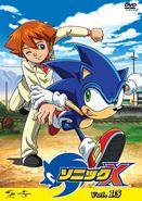 Sonic X JP DVD 13