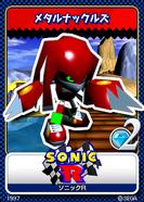 Sonic R 02 Metal Knuckles