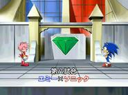 Sonic X ep 45 171