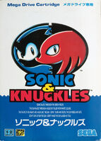 Sonic & Knuckles (JP)