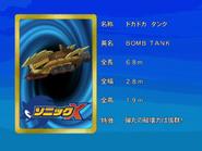 Sonic X karta 83