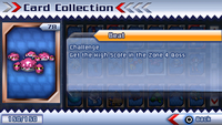 SR2 card 78