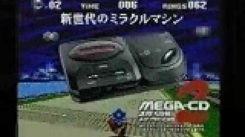Sonic_CD_Commercial