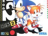 Sonic the Hedgehog 2 (16-бит)