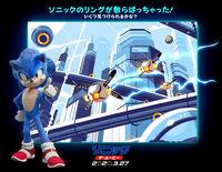 SonicFilmPuzzleRingCount