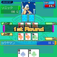 Sonic-poker-game0