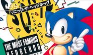 Sonic history 1