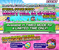 Sonic runners easter 2016 notification