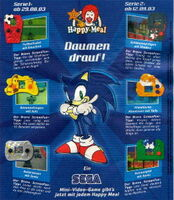 McDonald's SEGA MVG German Advert