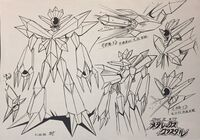 Yasuhiro moriki metarex 20
