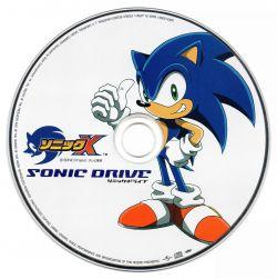 Sonic Drive CD.jpg