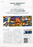 SonicForces Scan 01