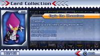 SR2 card 8
