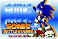Sonic Battle Stadium
