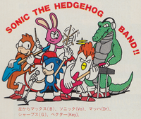 Sonic the Hedgehog Band