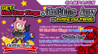 GothicAmyCampain