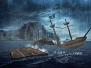 Pirate Storm koncept 3