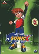Sonic X FRA DVD 5
