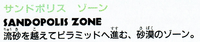 HirokazuYasuharaS&K-Logo3