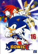Sonic X FRA DVD 16