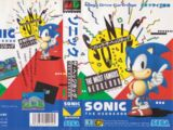 ソニック・ザ・ヘッジホッグ (1991年のゲーム)