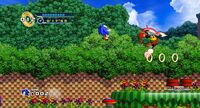 Splash Hill Zone - Screenshot - (8)