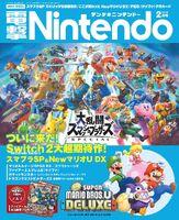 Dengeki Nintendo 2019 02