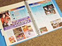 Dreamcast Magazine