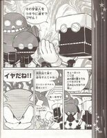 SC Manga 02