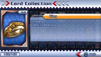 SR2 card 64