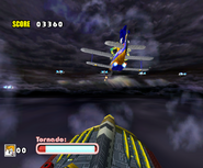Sky Chase Act 2 DX 17