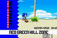 Sonic Advance (USA) (En,Ja)
